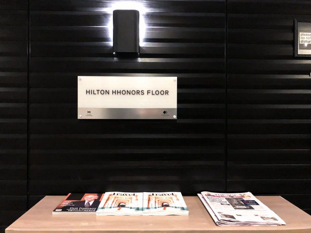 DoubleTree Hilton Melbourne Hitlon HHonors Floor