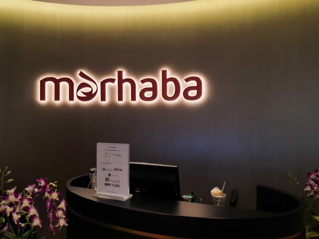 Marhaba Lounge Singapore entrance