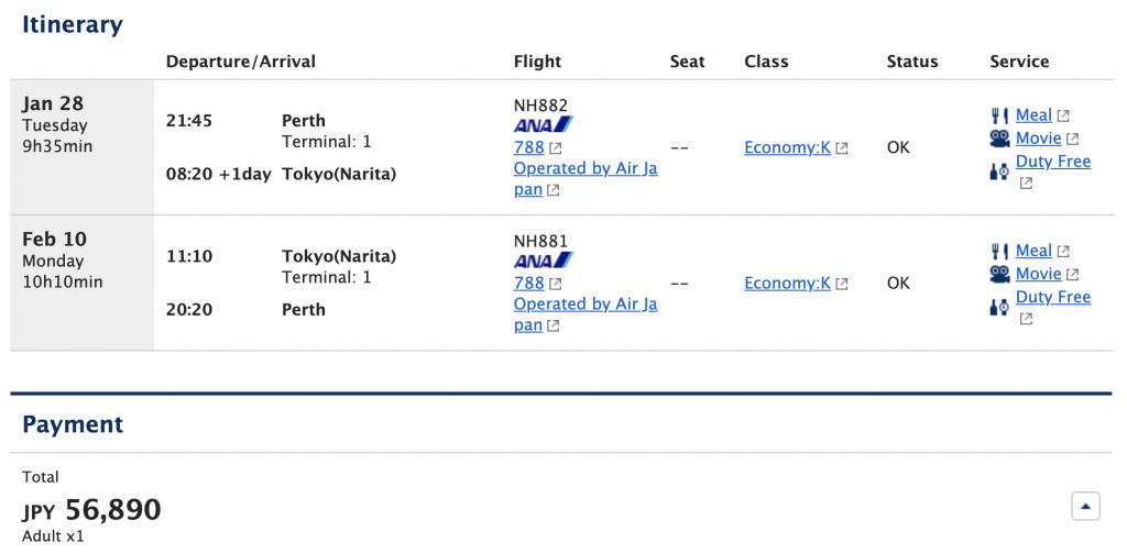 Flight Deal ANA Perth to Tokyo Sep 2019
