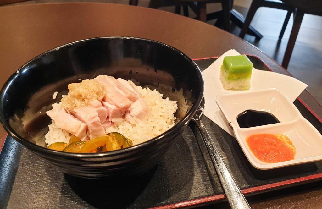 Plaza Premium Lounge Singapore chicken rice