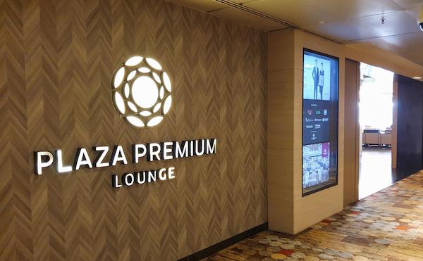 Plaza Premium Lounge Singapore exterior