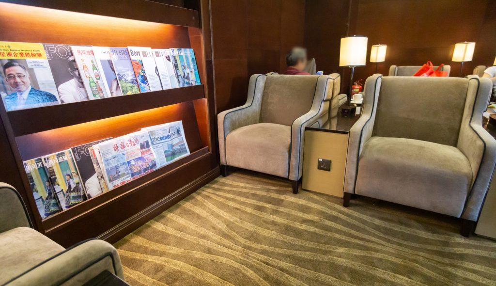 Plaza Premium Lounge Kuching magazine rack