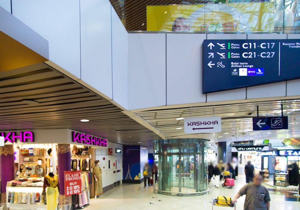 Plaza Premium KLIA Satellite location