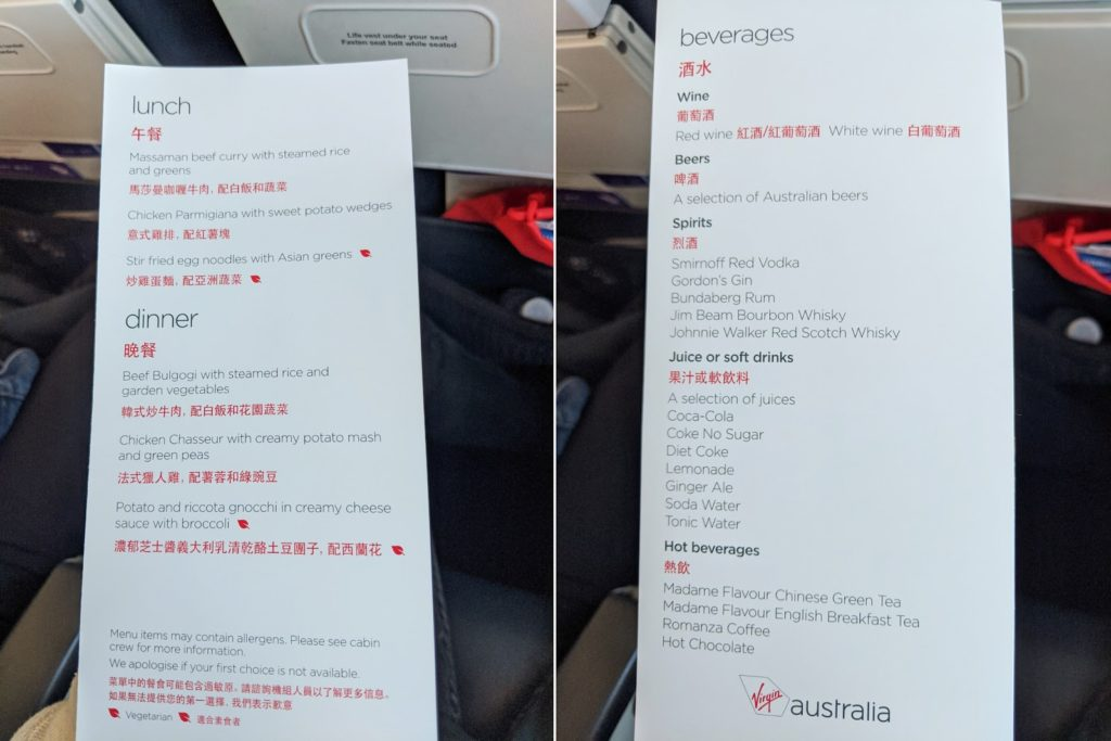 Virgin Australia A330 - Hong Kong food menu