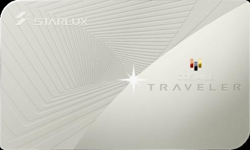 Starlux Traveler Card