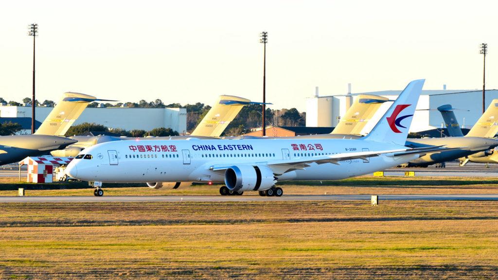 China Eastern 789 Airplane