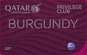 Qatar Airways Burgundy