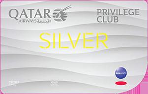 Qatar Airways Silver Card
