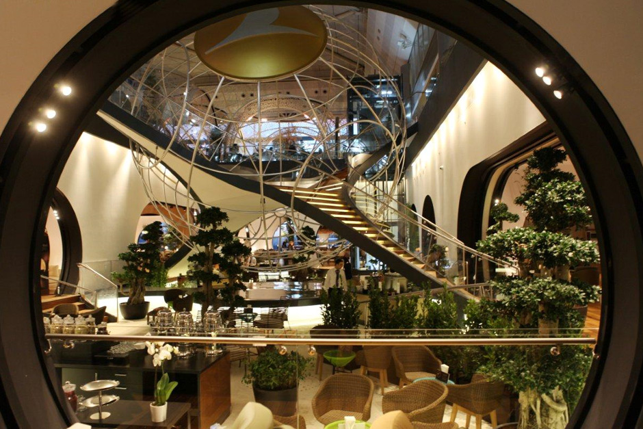 TK Lounge Istanbul